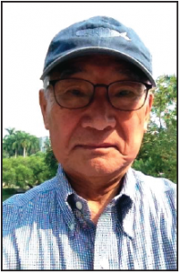 Hyuk Yu