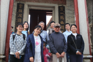Hyuk with the staff of IAS, Shenzhen University, on an outing to a fortress of 1st Opium War, Nov 2017. Photo courtesy of Hyuk Yu