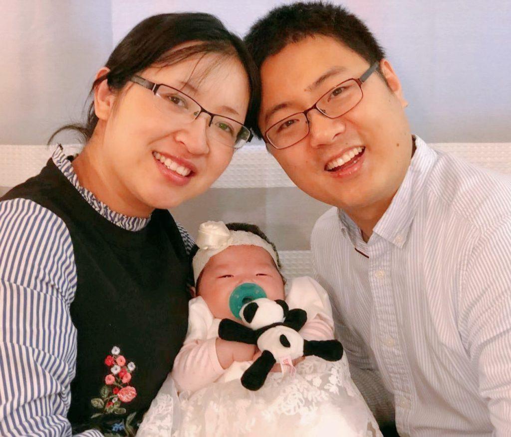 Pingli Wei and family
